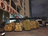 DHL快递发货到巴拉圭乌拉圭阿根廷