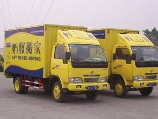 上海蚂蚁搬家公司,上海蚂蚁专业搬场公司,企业搬迁,居民搬家