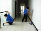 开荒保洁,地毯清洗