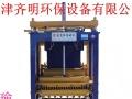 天津市新型陶粒彩砖机设备漠河县搅拌站地址联系方式