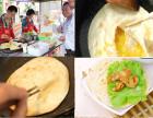 杭州鸡蛋灌饼酱料配方 配方公开 欢迎考察品尝
