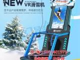 广州幻影星空VR设备厂家儿童主题乐园VR打地鼠VR滑雪机VR