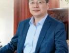 1月6日北京周志軍董氏奇穴針灸系統學習培訓班