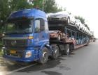乌鲁木齐轿车托运公司 托运轿车至郑州价格?安全多少钱