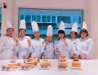 兰州开蛋糕店培训推荐_庆阳蛋糕创业班