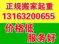 武汉三镇连锁大小型搬家,起重吊装移位,空调安装,设备搬运