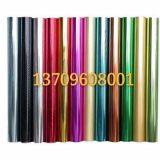 电化铝,烫金膜,转移膜,复合膜,拉丝箔,冷烫膜,颜料箔
