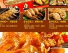 台湾鸡翅包饭加盟-鸡翅包饭加盟-鸡翅包饭加盟 3㎡