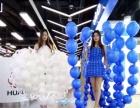 佛山宝宝宴周岁宴 气球布置 婚礼婚房氛围气球装饰