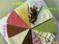 蔓格莱斯芝士雪域轻蛋糕冰淇淋蛋糕冷冻慕斯蛋糕