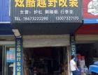 易俗河 凤凰中路临街旺铺 58平米