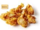 威海香香园炸鸡好不好,要多少钱加盟?