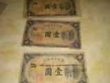 大连收购老版纸币,60年2元车床工人,一版人民币,民国纸币