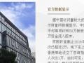 【股轩堂股民教育培训】直播间线上互动培训
