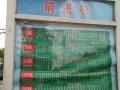 安次区,K2狮子城单间出租,永华明珠附近,有无线网,能洗澡