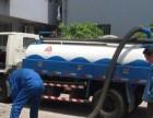平湖专业疏通管道,马桶,下水道,高压疏通 清洗,抽粪池