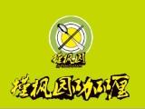北京咖喱加盟 北京咖喱加盟店 投资少 利润高 无须经验