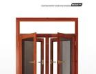 芜湖系统门窗加盟批发价格、安徽断桥铝门窗厂家