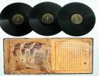 上海徐汇区老唱片回收服务平台