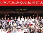 上海专业大合影,集体照,含阶梯架,当日洗照片送盒子