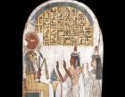 爱上埃及饰品 爱上埃及饰品加盟招商