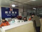 杭州物流公司 回程车调配 货物运输 物流专线直达全国大中城市