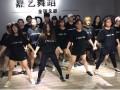 西安莲湖区正规爵士舞培训中心西安爵士舞培训考级点西安嘉艺舞蹈