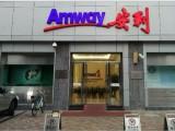 越秀区流花安利专卖店地址电话 越秀区流花附近哪有安利中式炒锅