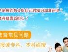 2017广西自考桂林电子科技大学函授