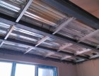 北京专业房屋改造别墅装修钢结构隔层设计安装