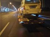 上海车陷泥里了,拖车价格