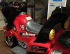 电动三轮摩托