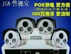 郑州威博科技专业安装监控安防设备