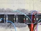 三门峡装修教你怎样水电改造不被坑