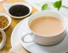 问哪儿可以学习奶茶果汁?