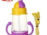 爱婴宝 儿童外出水壶 带吸管软嘴吸管杯 小熊造型翻盖水杯300M