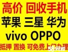 湘潭华为p20回收湘潭什么地方收华为手机p20