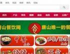 忻州家居用品服务平台,忻州家居用品大全寻本地合作
