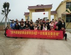 武汉春季农家乐拓展,武汉周边团队建设拓展,武汉一日游拓展