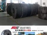 26.5-25装载机轮胎60铲车实心胎