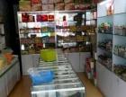 干果店急转处理货柜,冷柜,收银台