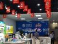 徐东专业苹果手机维修换屏,市内八店连锁