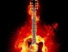 文化宫专业吉他培训部