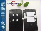深圳龙岗供应RFID智能卡 PVC直打卡
