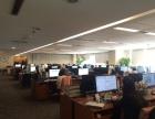 新出中关村SOHO一整层,互联网企业总部遗留装修,随时看63