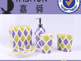 德化嘉舜艺品  个性家居配件礼品浮雕波纹手绘撞色陶瓷卫浴组