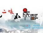 松江墙绘公司/设计室内墙绘/松江墙绘工作室