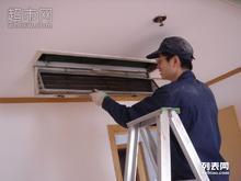 福州空调拆装 闽侯空调安装 空调清洗.移机.加氨