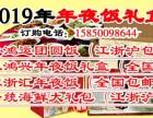 2019苏州年夜饭大鸿运朱鸿兴套餐礼盒 全市1张起免费宅送