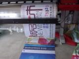 四川首石廣告公司 滿足客戶條幅錦旗制作需求 專業制作